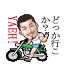 ひげマッチョ3~関西~(個別スタンプ:9)