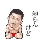 ひげマッチョ3~関西~(個別スタンプ:10)