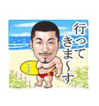 ひげマッチョ3~関西~(個別スタンプ:13)