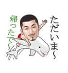 ひげマッチョ3~関西~(個別スタンプ:15)