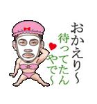 ひげマッチョ3~関西~(個別スタンプ:16)
