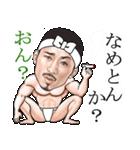 ひげマッチョ3~関西~(個別スタンプ:19)