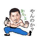 ひげマッチョ3~関西~(個別スタンプ:21)