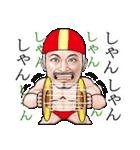 ひげマッチョ3~関西~(個別スタンプ:22)