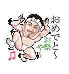 ひげマッチョ3~関西~(個別スタンプ:25)