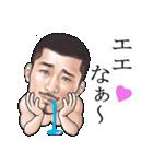 ひげマッチョ3~関西~(個別スタンプ:27)