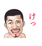 ひげマッチョ3~関西~(個別スタンプ:28)