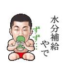 ひげマッチョ3~関西~(個別スタンプ:29)