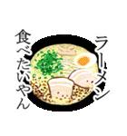 ひげマッチョ3~関西~(個別スタンプ:30)