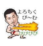 ひげマッチョ3~関西~(個別スタンプ:31)