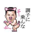 ひげマッチョ3~関西~(個別スタンプ:34)