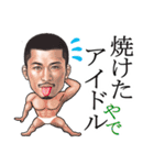 ひげマッチョ3~関西~(個別スタンプ:35)