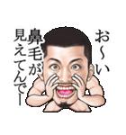 ひげマッチョ3~関西~(個別スタンプ:36)