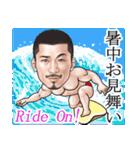 ひげマッチョ3~関西~(個別スタンプ:37)