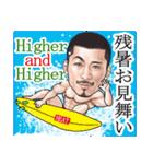 ひげマッチョ3~関西~(個別スタンプ:38)
