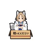 妖怪男子(個別スタンプ:8)