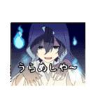 妖怪男子(個別スタンプ:15)