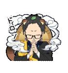 妖怪男子(個別スタンプ:22)