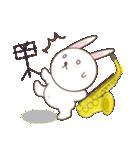 白どうぶつのサックス奏者(個別スタンプ:03)