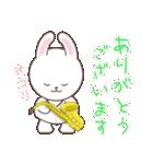 白どうぶつのサックス奏者(個別スタンプ:05)