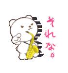 白どうぶつのサックス奏者(個別スタンプ:08)