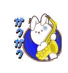 白どうぶつのサックス奏者(個別スタンプ:20)