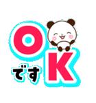 【くっきり大きな文字!】毎日用パンダ(個別スタンプ:02)