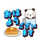 【くっきり大きな文字!】毎日用パンダ(個別スタンプ:06)