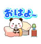 【くっきり大きな文字!】毎日用パンダ(個別スタンプ:07)