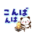 【くっきり大きな文字!】毎日用パンダ(個別スタンプ:08)