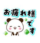 【くっきり大きな文字!】毎日用パンダ(個別スタンプ:09)