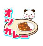 【くっきり大きな文字!】毎日用パンダ(個別スタンプ:10)