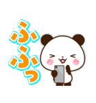【くっきり大きな文字!】毎日用パンダ(個別スタンプ:11)