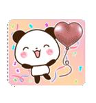 【くっきり大きな文字!】毎日用パンダ(個別スタンプ:12)