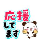 【くっきり大きな文字!】毎日用パンダ(個別スタンプ:13)