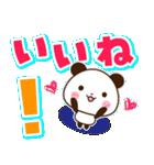 【くっきり大きな文字!】毎日用パンダ(個別スタンプ:15)