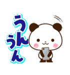 【くっきり大きな文字!】毎日用パンダ(個別スタンプ:17)