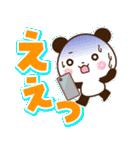 【くっきり大きな文字!】毎日用パンダ(個別スタンプ:18)