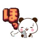 【くっきり大きな文字!】毎日用パンダ(個別スタンプ:19)