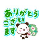 【くっきり大きな文字!】毎日用パンダ(個別スタンプ:21)
