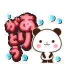 【くっきり大きな文字!】毎日用パンダ(個別スタンプ:22)