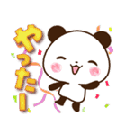 【くっきり大きな文字!】毎日用パンダ(個別スタンプ:23)