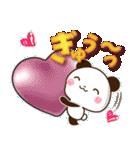 【くっきり大きな文字!】毎日用パンダ(個別スタンプ:24)