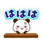 【くっきり大きな文字!】毎日用パンダ(個別スタンプ:27)