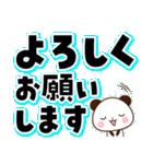 【くっきり大きな文字!】毎日用パンダ(個別スタンプ:28)