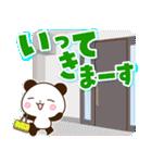 【くっきり大きな文字!】毎日用パンダ(個別スタンプ:29)