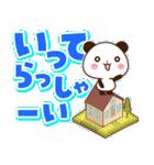 【くっきり大きな文字!】毎日用パンダ(個別スタンプ:30)