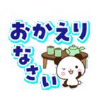 【くっきり大きな文字!】毎日用パンダ(個別スタンプ:32)