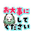 【くっきり大きな文字!】毎日用パンダ(個別スタンプ:34)