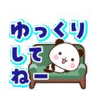 【くっきり大きな文字!】毎日用パンダ(個別スタンプ:35)